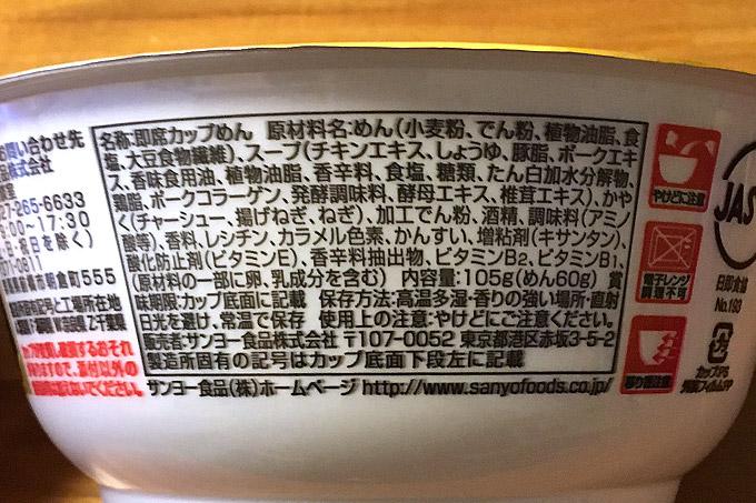 f:id:yuki53:20180215201547j:plain