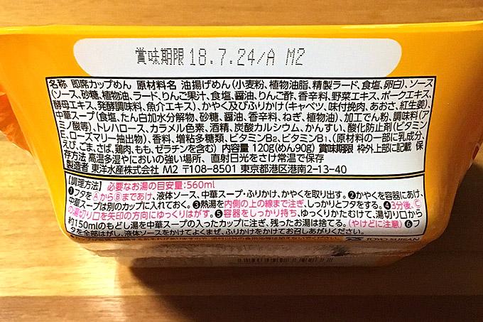 f:id:yuki53:20180216205614j:plain