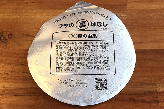 f:id:yuki53:20180217122556j:plain