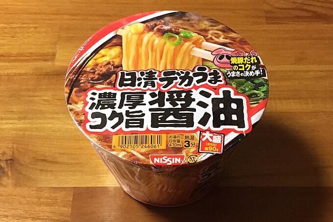 日清デカうま 濃厚コク旨醤油 食べてみました!焼豚だれが美味しく仕上がった濃厚なコク旨醤油!