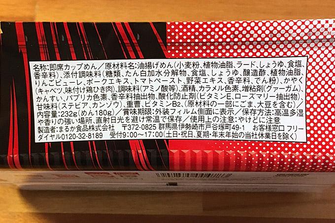 f:id:yuki53:20180224153706j:plain