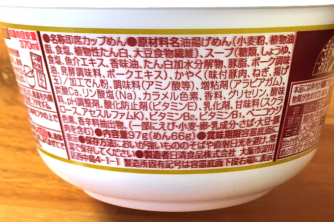 f:id:yuki53:20180225083325j:plain