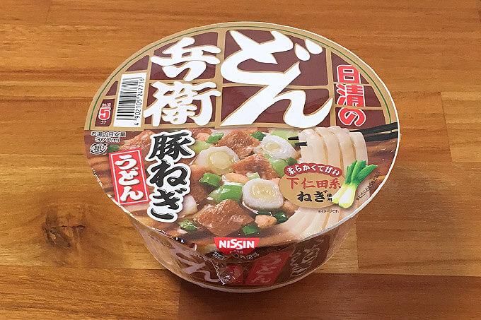 日清のどん兵衛 豚ねぎうどん 食べてみました!豚とねぎの甘い旨味が利いた豚ねぎうどん!