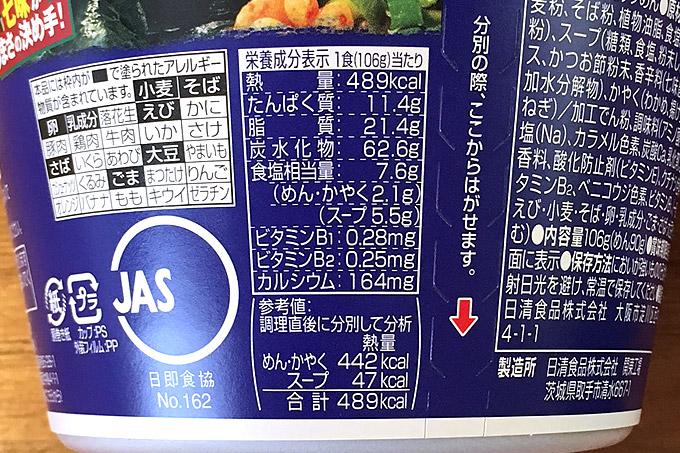 f:id:yuki53:20180225110640j:plain