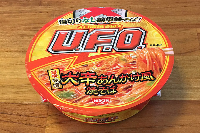 日清焼そばU.F.O.湯切りなし 大辛あんかけ風焼そば 食べてみました!豚の旨味を利かせた味噌ベースの大辛あんかけ風焼そば!