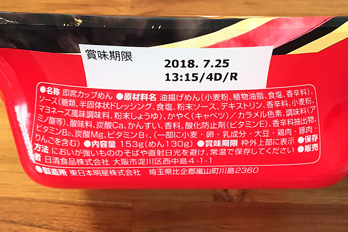 f:id:yuki53:20180226133447j:plain