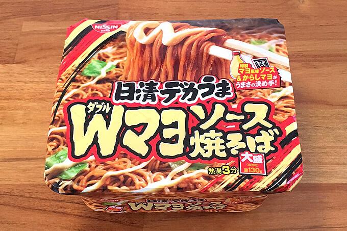 日清デカうま Wマヨソース焼そば 食べてみました!Wマヨソースが食べ応えを感じる焼そば!