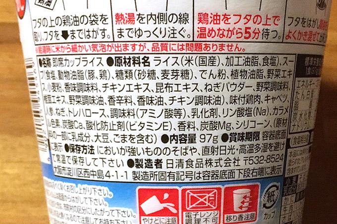 f:id:yuki53:20180227204803j:plain