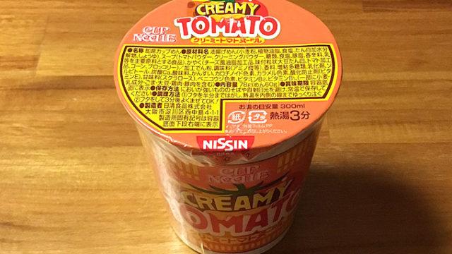 カップヌードル クリーミートマトヌードル 食べてみました!トマトの酸味にチーズのまろやかさがマッチしたクリーミートマト!