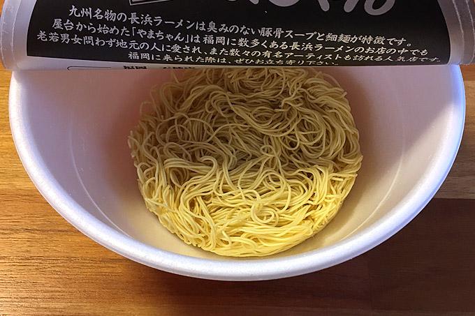 f:id:yuki53:20180303165053j:plain