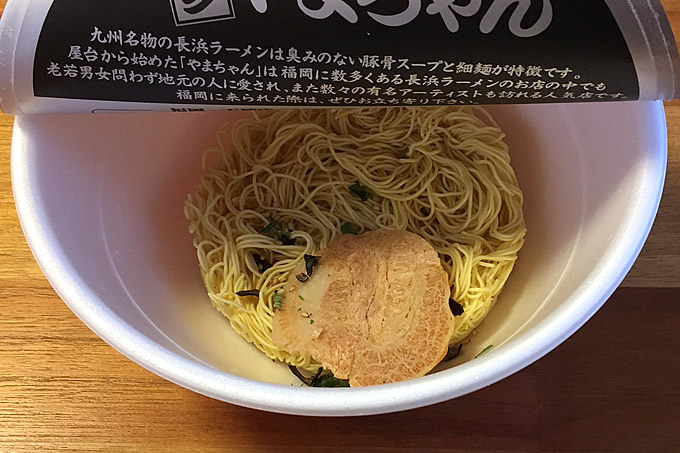 f:id:yuki53:20180303165054j:plain