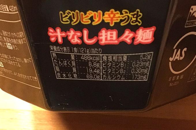 f:id:yuki53:20180307200240j:plain