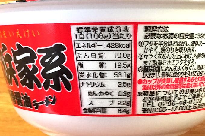 f:id:yuki53:20180310090336j:plain