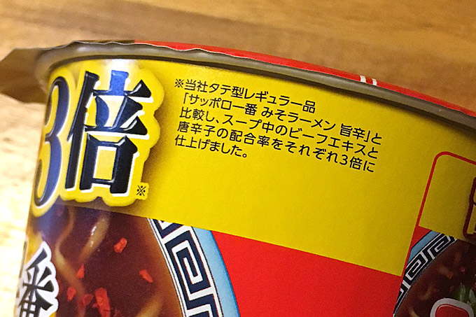 f:id:yuki53:20180314195110j:plain