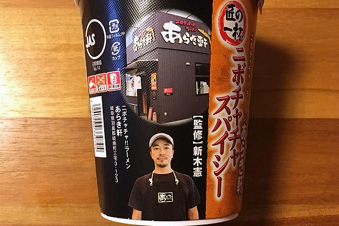 f:id:yuki53:20180315203416j:plain