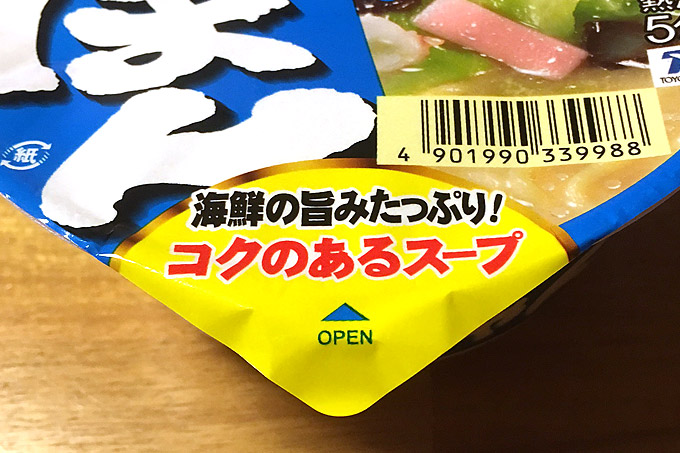 f:id:yuki53:20180316202931j:plain