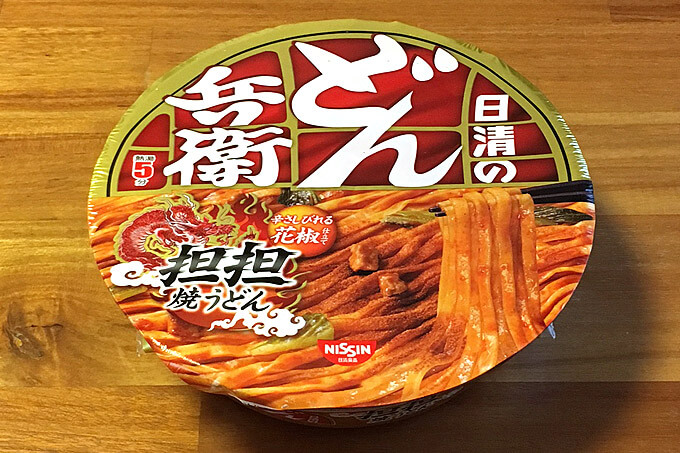 日清のどん兵衛焼うどん 担担 花椒仕立て 食べてみました!痺れる花椒の辛みを利かせた濃厚な担担焼うどん!