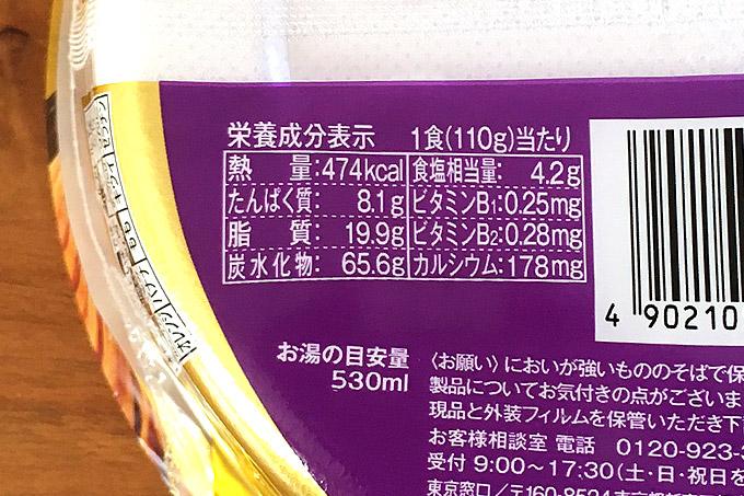 f:id:yuki53:20180321153750j:plain
