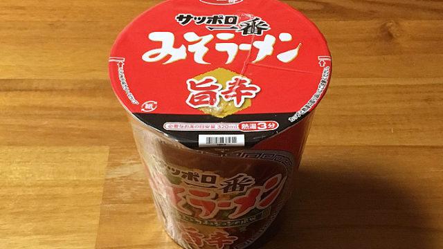 サッポロ一番 みそラーメン 旨辛 タテ型カップ 食べてみました!ビーフの旨味にラー油の辛みが利いた旨辛みそラーメン!