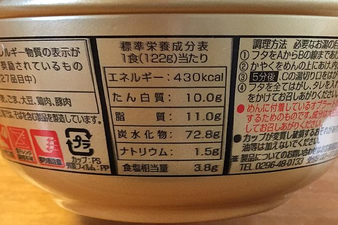 f:id:yuki53:20180324103921j:plain