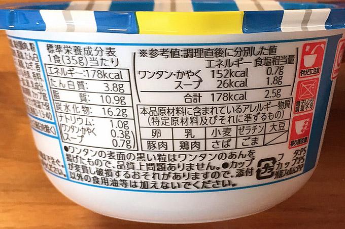 f:id:yuki53:20180324161237j:plain
