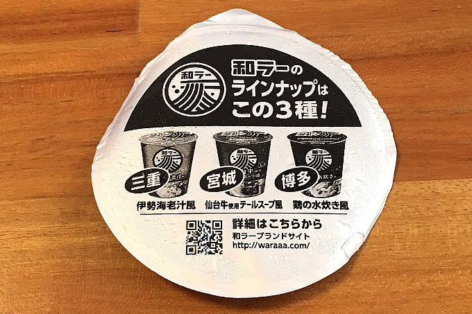 f:id:yuki53:20180325091106j:plain