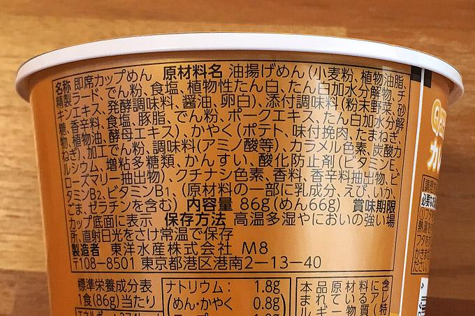 f:id:yuki53:20180327085346j:plain