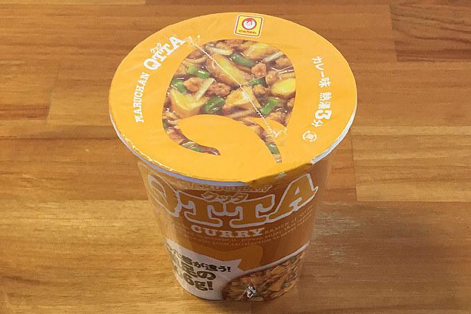"""クッタ(QTTA)カレーラーメン 食べてみました!""""クッタ""""シリーズにカレー味がついに登場!"""