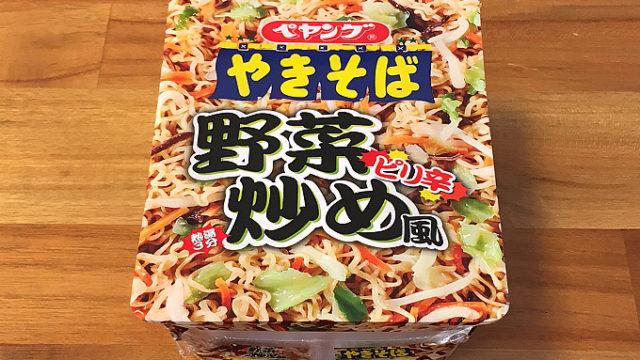 ペヤング ピリ辛野菜炒め風 やきそば 食べてみました!香辛料を利かせたピリ辛な野菜炒めをイメージしたやきそば!