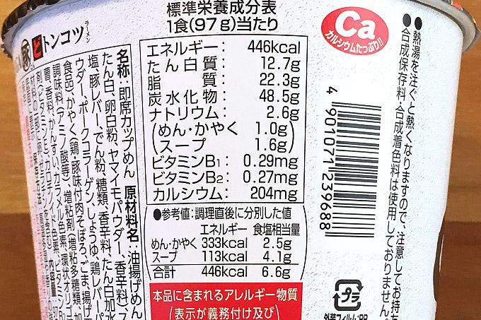 f:id:yuki53:20180328084609j:plain