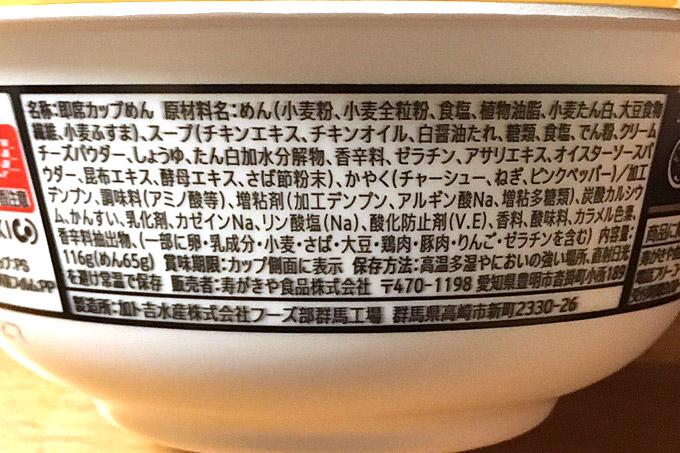 f:id:yuki53:20180329200429j:plain