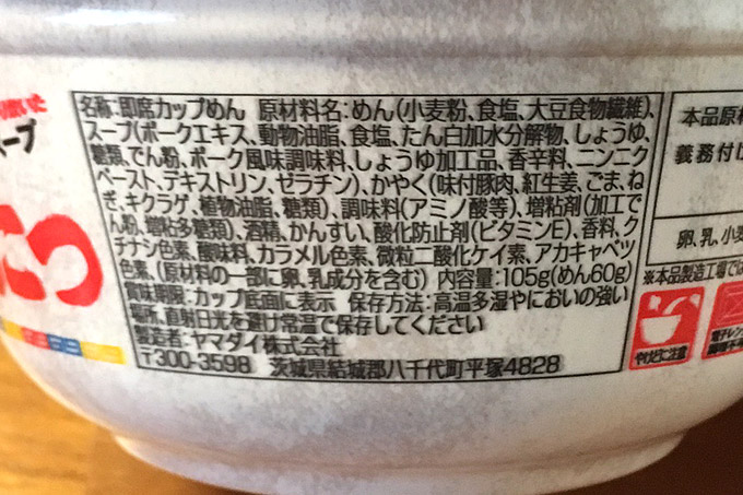 f:id:yuki53:20180401092457j:plain