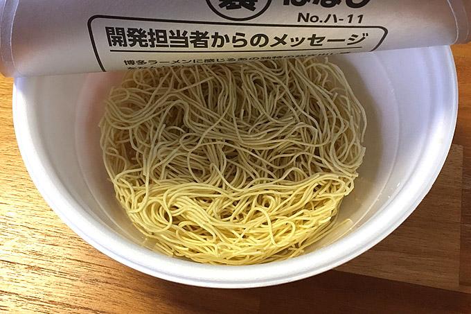 f:id:yuki53:20180401092500j:plain