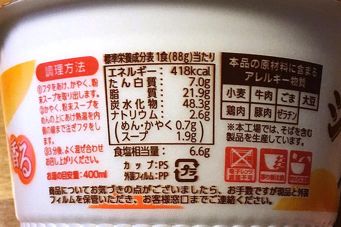 f:id:yuki53:20180402194516j:plain