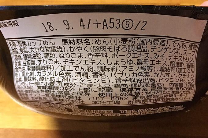 f:id:yuki53:20180404200330j:plain