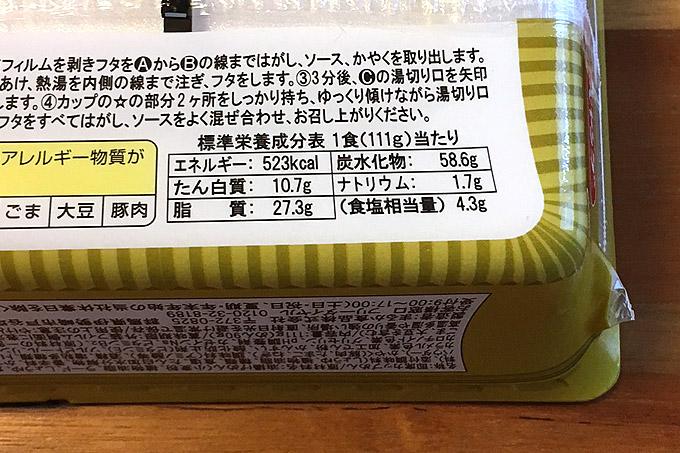f:id:yuki53:20180407155812j:plain