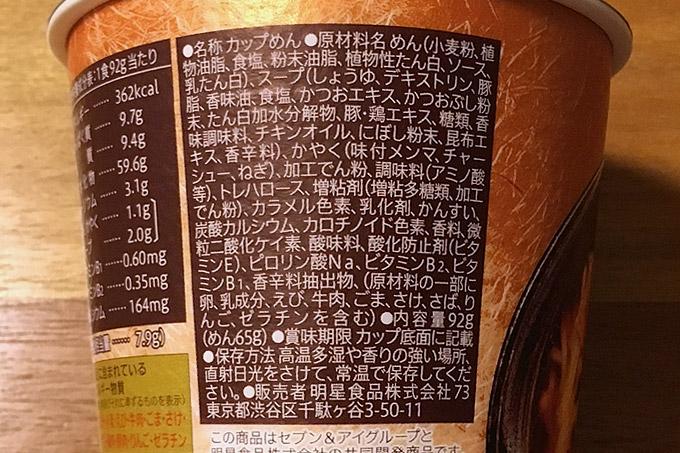 f:id:yuki53:20180410201837j:plain