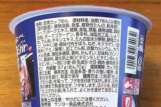f:id:yuki53:20180411141648j:plain