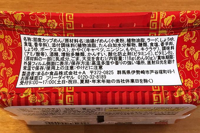 f:id:yuki53:20180414115555j:plain