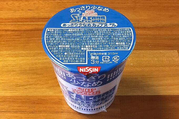 あっさり少なめカップヌードル シーフード 食べてみました!あっさり少なめのちょうどいいシーフード!