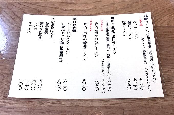 f:id:yuki53:20180415232744j:plain