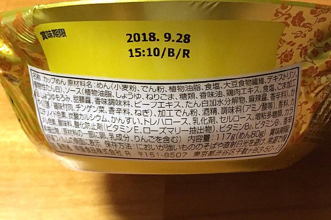 f:id:yuki53:20180417202724j:plain