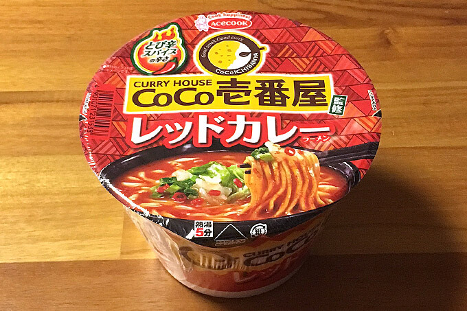 CoCo壱番屋監修 レッドカレーラーメン 食べてみました!とび辛スパイスが利いた刺激的なカレーラーメン!