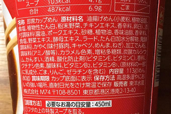 f:id:yuki53:20180419202941j:plain