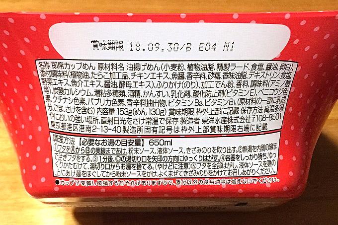 f:id:yuki53:20180420194323j:plain