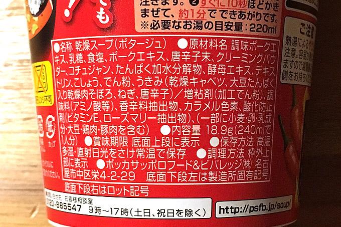 f:id:yuki53:20180423203436j:plain