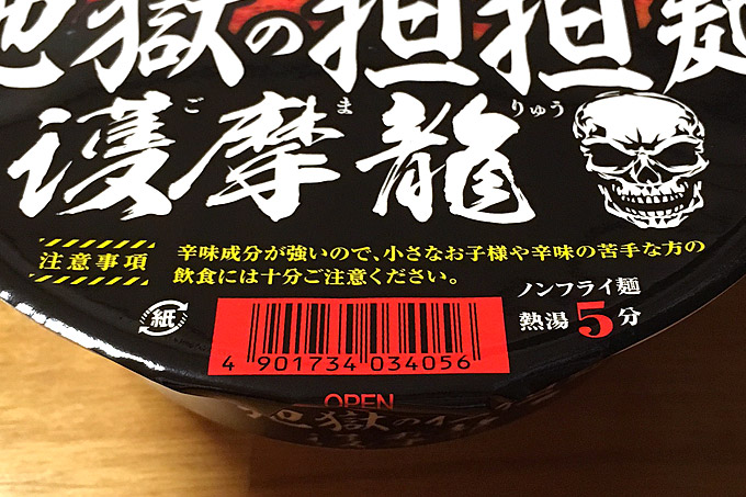 f:id:yuki53:20180425195251j:plain