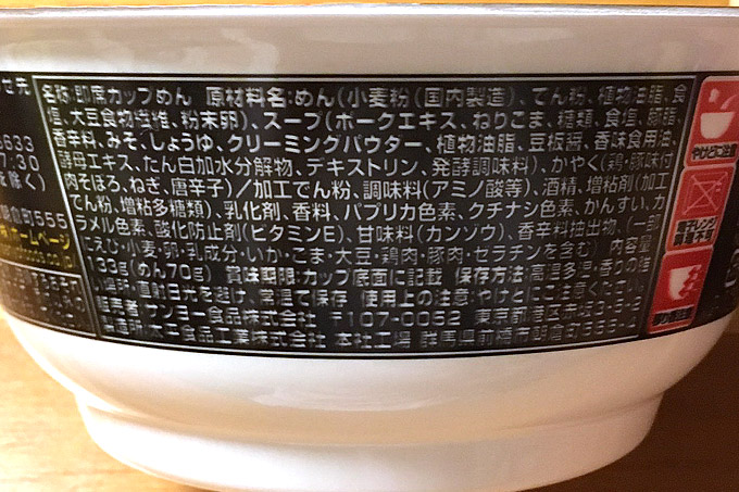 f:id:yuki53:20180425195252j:plain