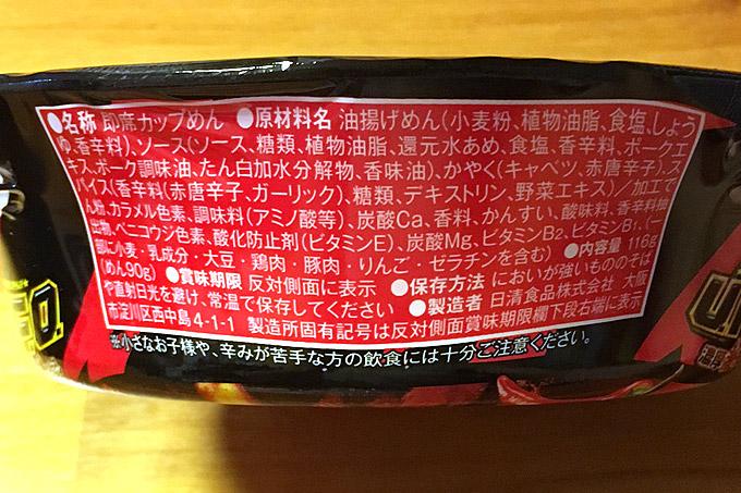 f:id:yuki53:20180426202048j:plain