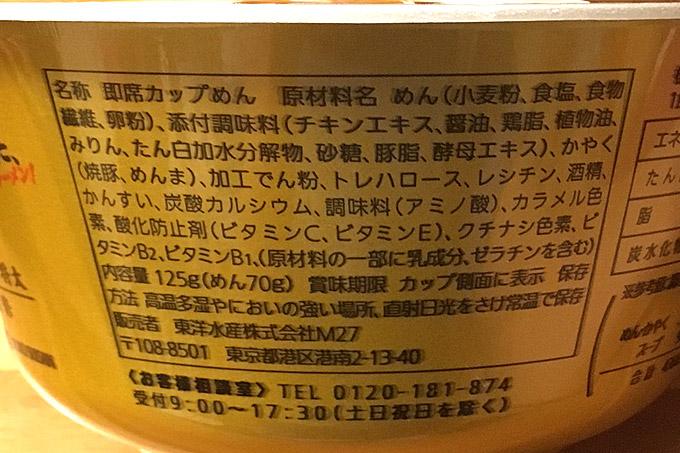 f:id:yuki53:20180427200520j:plain